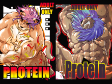 protein1.png